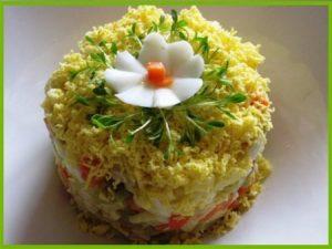 Салат морской прибой