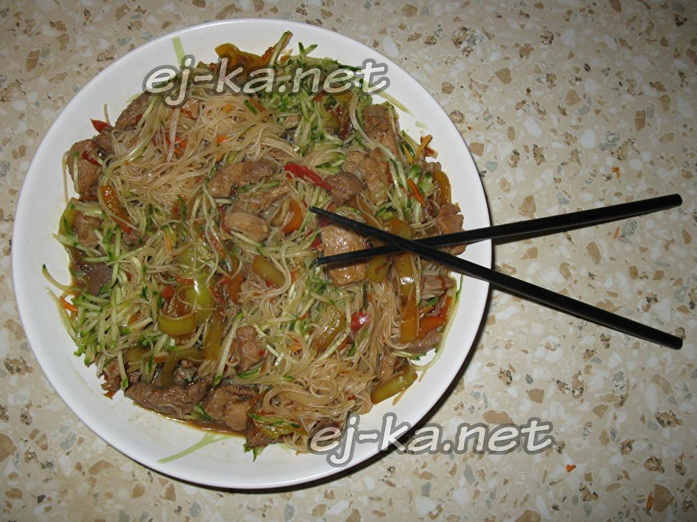 Блюда с фунчозой рецепты с фото горячие
