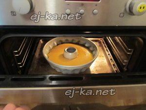 Поставить в духовку