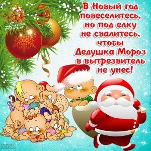 Поздравления с Новым годом 2016 Обезьяны сестре
