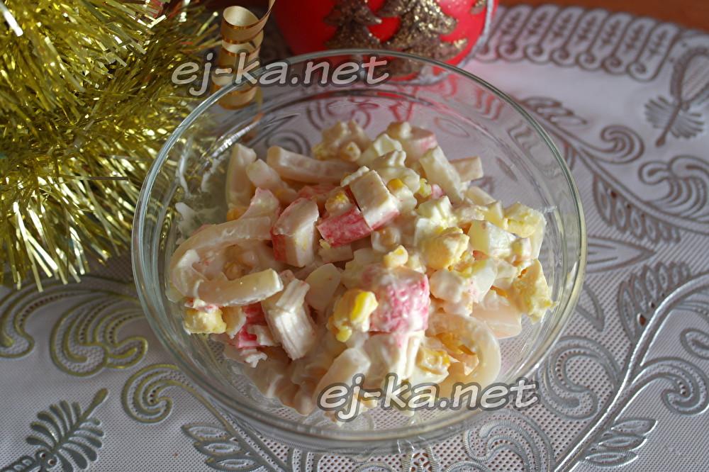 рецепт салата с витаминами к