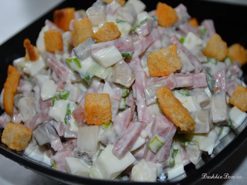 дешевые салаты рецепты с фото простые и вкусные