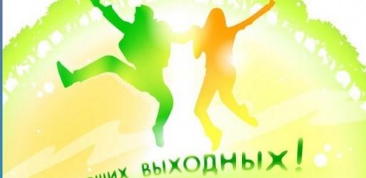 История праздника дня героя россии