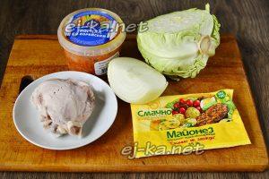 Ингредиенты для салата с курицей и корейской морковью