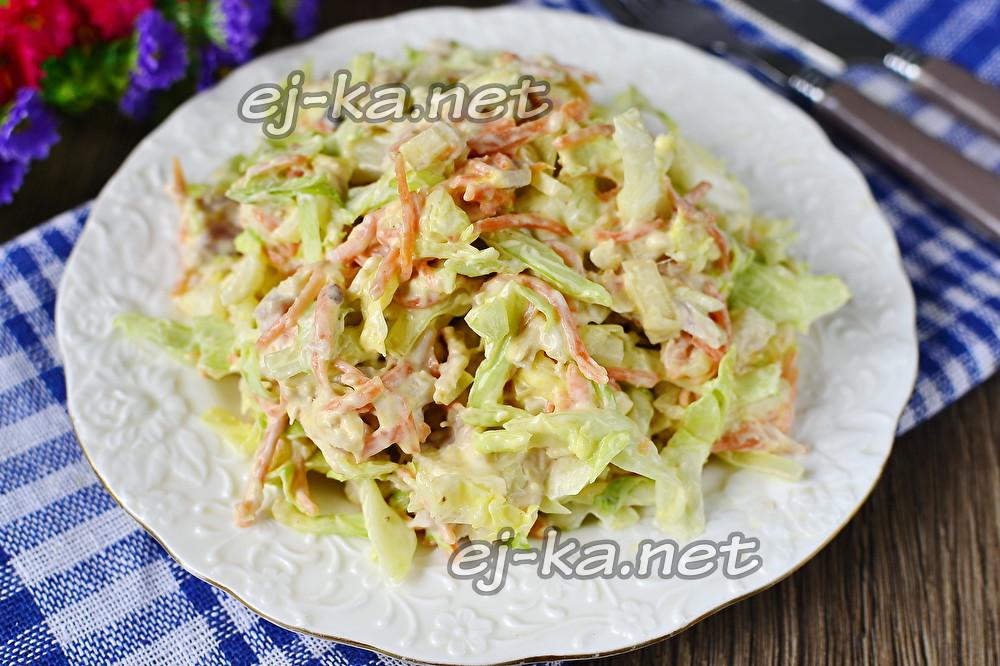 Салат с корейской морковкой отзывы