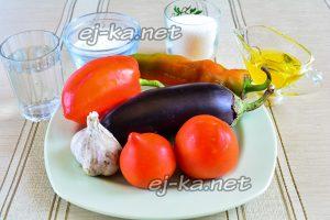 Ингредиенты для приготовления соте из баклажанов