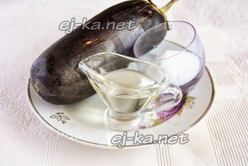 Баклажаны для рецепта