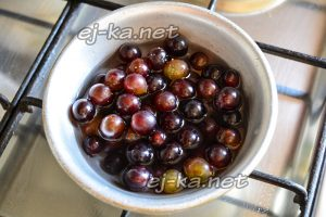Добавить к винограду воду