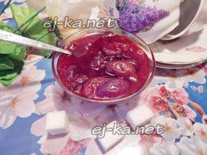Рецепт варенья из сливы без косточки
