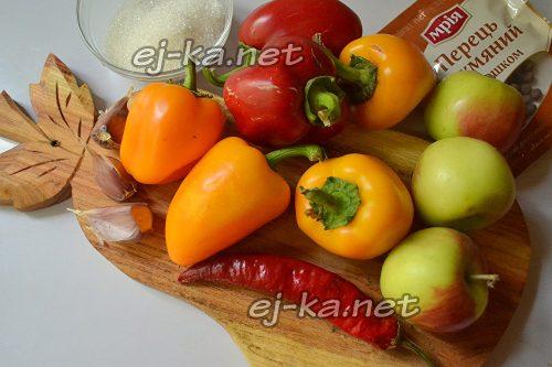Ингредиенты для приготовления маринованного перца с яблоками
