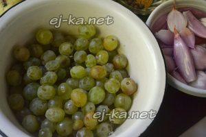 Подготовьте виноград  для маринада