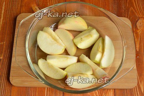 Нарезать яблоки дольками