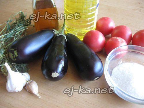 Ингредиенты для баклажанов в соусе на зиму