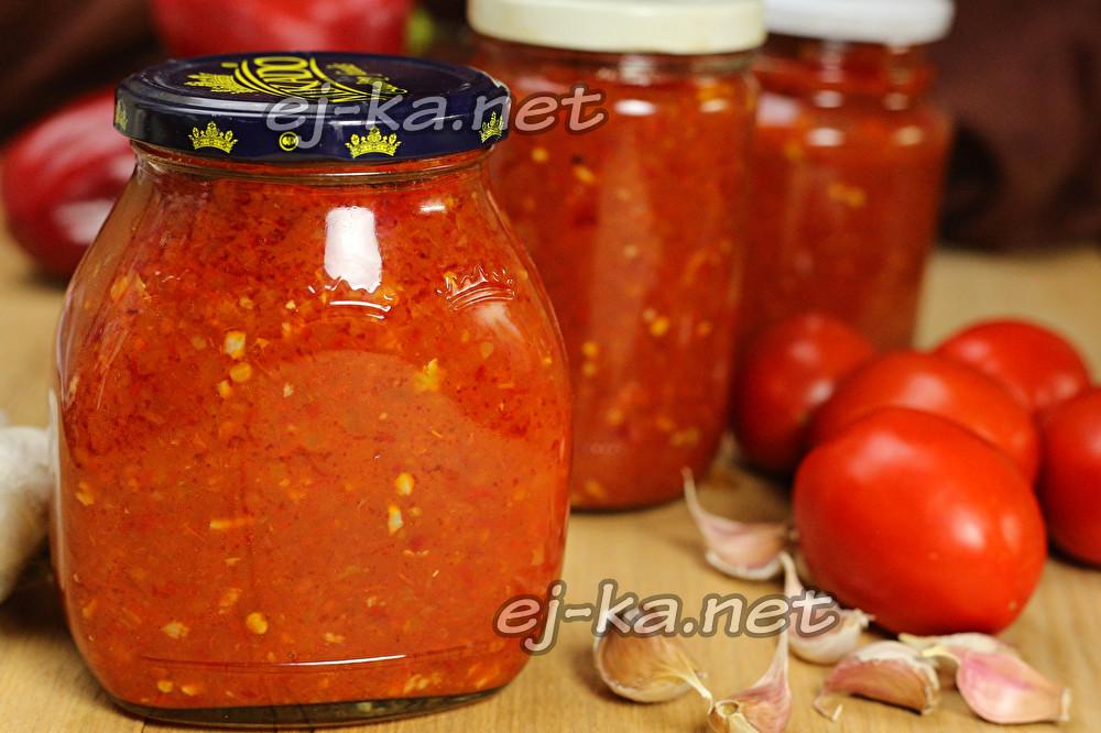 жгучка из помидор с чесноком рецепт с фото