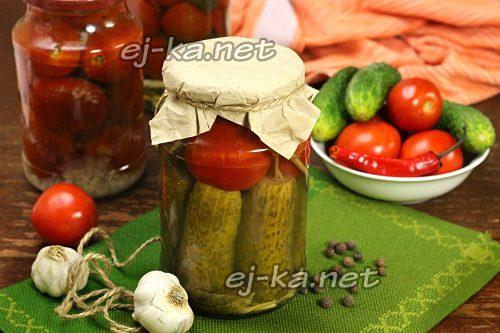 Ассорти из огурцов и помидоров на зиму