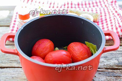 Уложить в кастрюлю помидоры