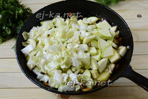 соединить все овощи