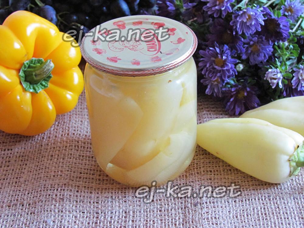 Болгарский перец в масле на зиму лучший рецепт пошаговый с фото