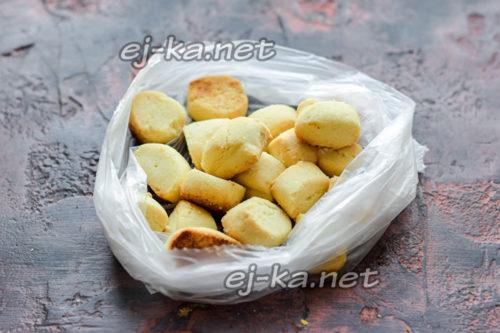 переложить готовое печенье в пакет
