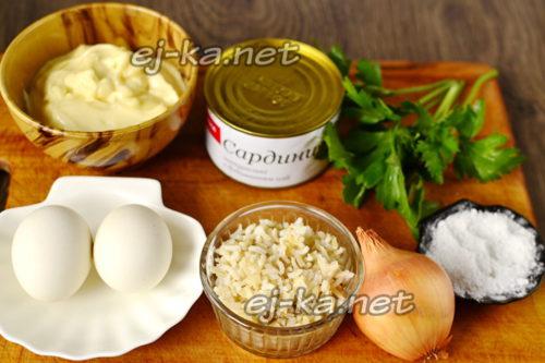 ингредиенты для салата из рыбных консервов с яйцами и рисом