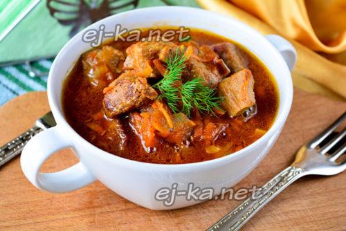 Гуляш из свинины с подливкой: рецепт с фото пошагово с морковью и луком