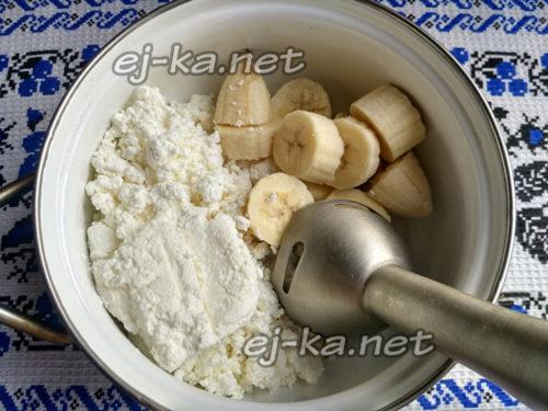 соединить банан с творогом