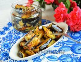 Миниатюра к статье Маринованные баклажаны со вкусом грибов на зиму