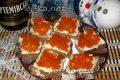 Миниатюра к статье Бутерброды с красной икрой