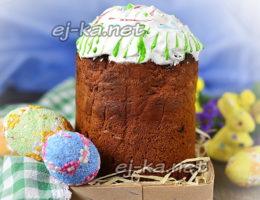Самый вкусный пасхальный кекс