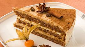вкусный торт с необыкновенным ароматом кофе