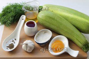 Ингредиеты