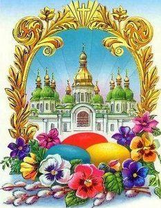 Дата православной Пасхи 2015