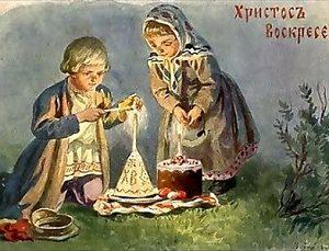 Пасха и ее традиции