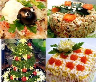 новогодние салаты и закуски на 2015 год рецепты