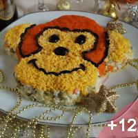Салат Обезьянка на Новый год 2016  рецепт