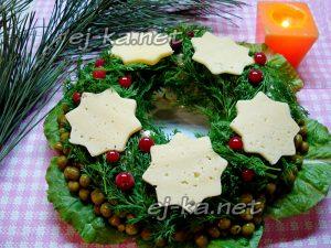 """Салат """"Рождественский венок"""""""
