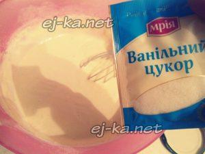 можно в тесто для оладий на кефире добавить ванильный сахар