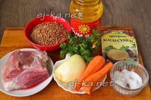 Ингредиенты для гречки по-купечески со свининой