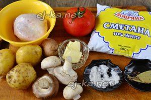 Ингредиенты для приготовления курицы в горшочках