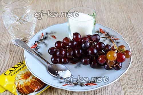 Ингредиенты для виноградного варенья