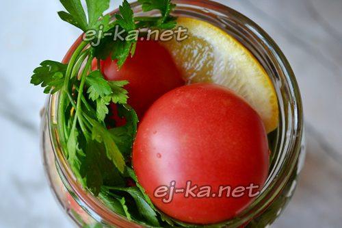 В банку уложить помидоры и лимоны