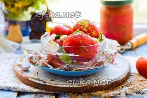 Малосольные помидоры быстрого приготовления в кастрюле
