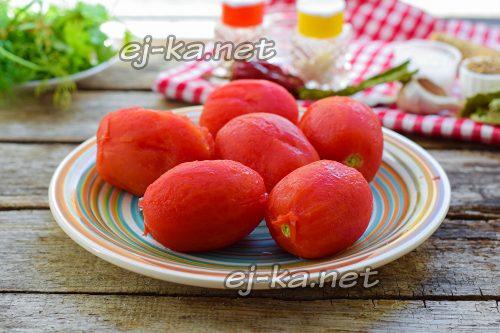 Очищаем томаты от кожицы