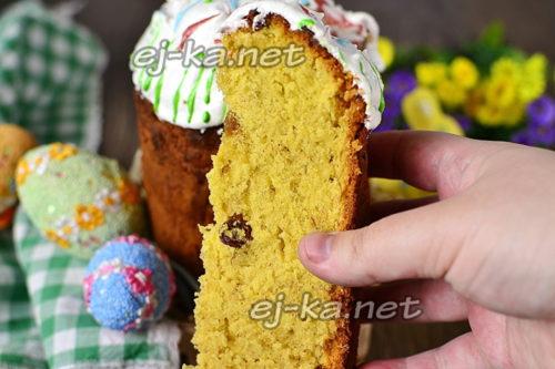 Пасхальный кекс, самый вкусный рецепт
