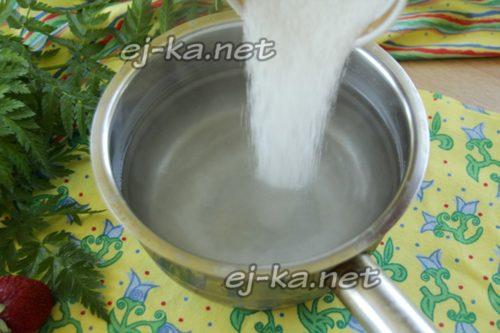 приготовить сахарный сироп