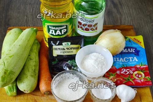 ингредиенты для икры из кабачков