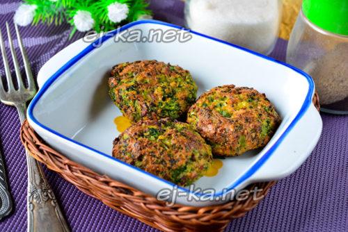 Котлеты из брокколи в духовке, рецепт с фото пошагово
