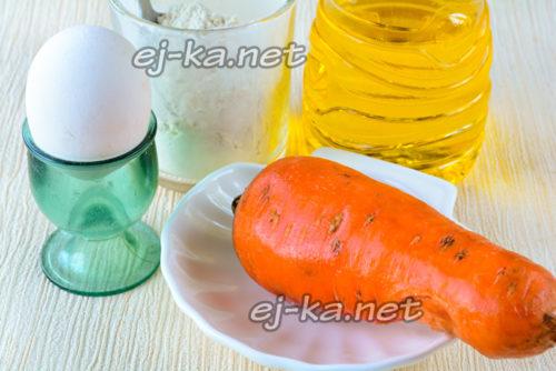 продукты для морковных котлет