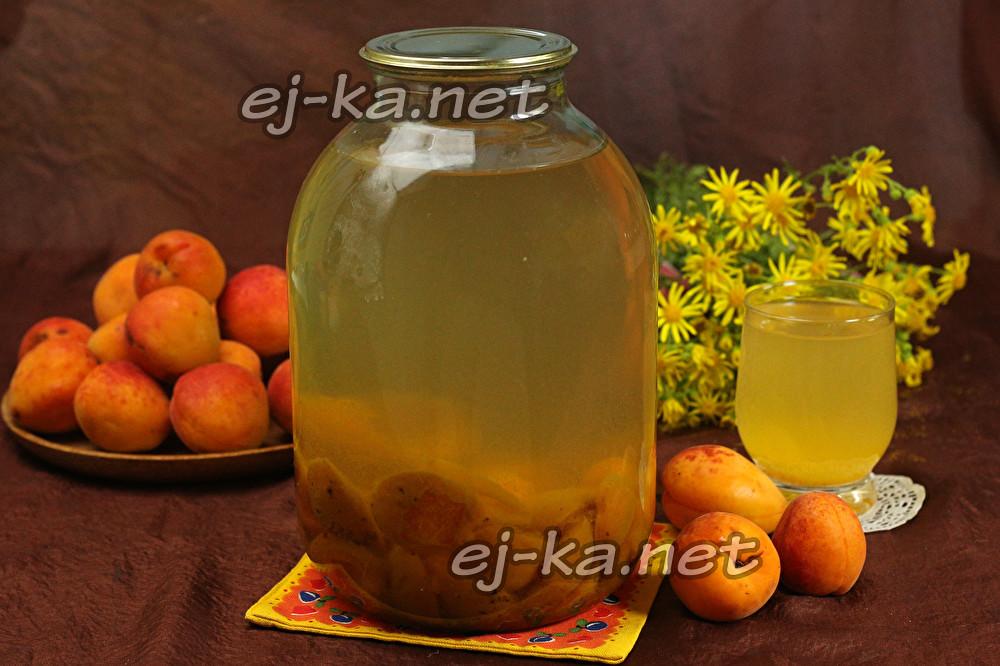 абрикосовый компот