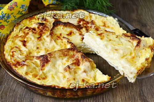 Слоеный пирог по-грузински